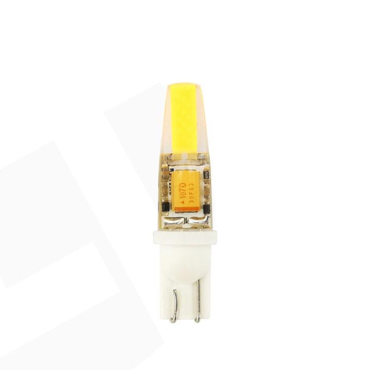 Low Heat Dimming T10 Lamp Bulb